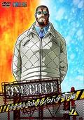 DVD Season 16 Piece 7