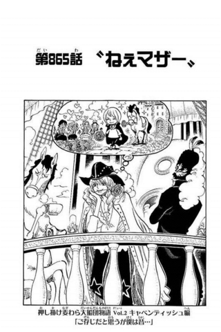 File:Chapter 865.png
