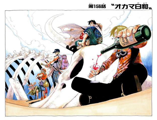 File:Chapter 156 Colored.png