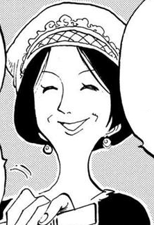 File:Maidy Manga Infobox.png