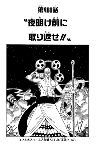 File:Chapter 460.png