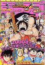 Shonen Jump 2000 Issue 03-04