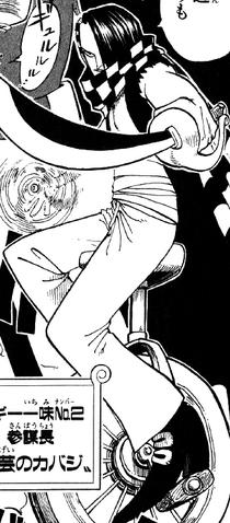 Berkas:Cabaji Manga Infobox.png