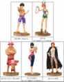 One Piece Styling Figures Treasure Gate.png