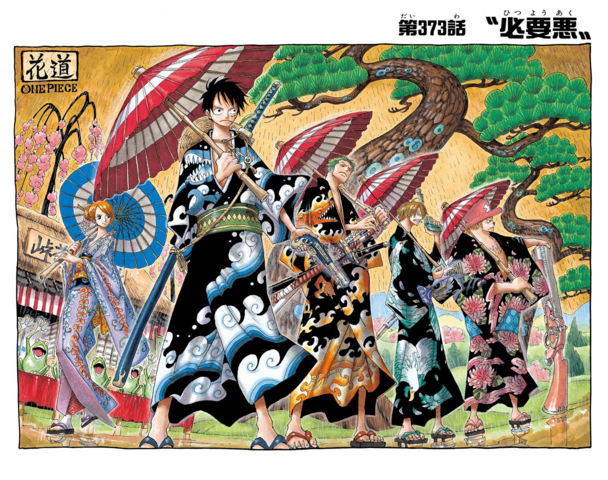 File:Chapter 373 Colored.png