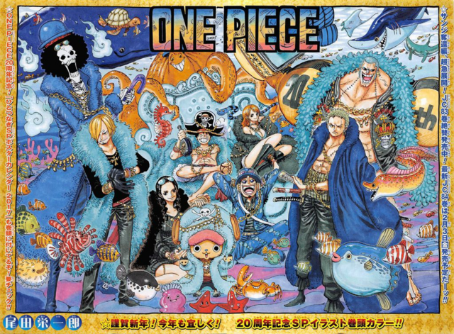 File:Chapter 851.png