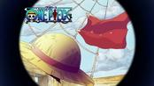 Eyecatcher Luffy.png