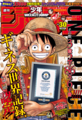Shonen Jump 2015 Issue 30.png