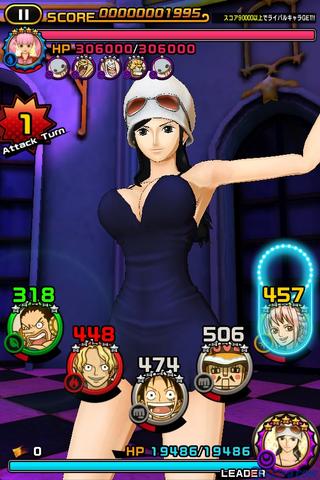 File:Nico Robin One Piece Dance Battle.png