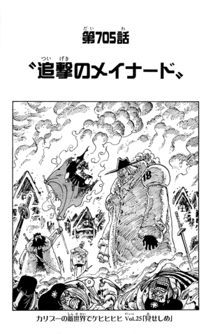 File:Chapter 705.png