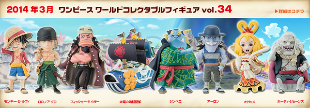 File:One Piece World Collectable Figure One Piece Volume 34.png