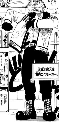 File:Smoker Manga Pre Timeskip Infobox.png