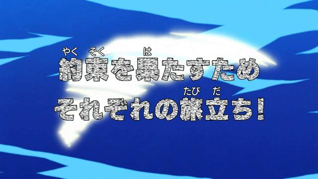 File:Episode 504.png