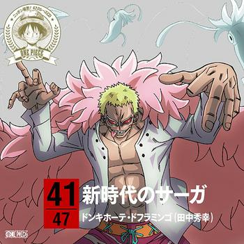 Shinjidai no Saga