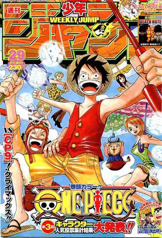 File:Shonen Jump 2006 Issue 29.png