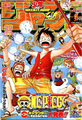 Shonen Jump 2006 Issue 29.png