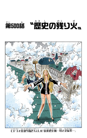 File:Chapter 500 Colored.png