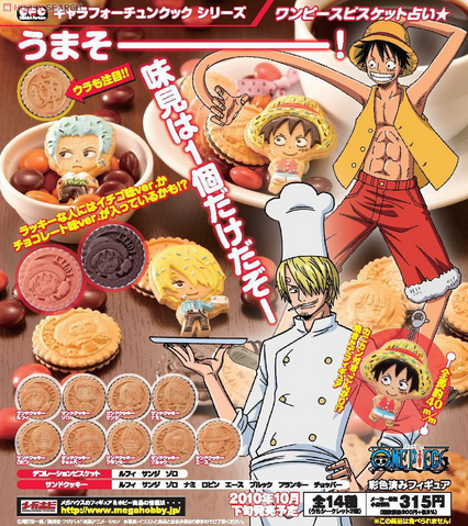 File:Chara Fortune Oct 2010 - One Piece Cookies.png