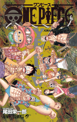 File:One Piece Yellow Grand Elements.png