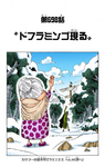 Chapter 698 Colored