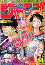 Shonen Jump 2004 Issue 14