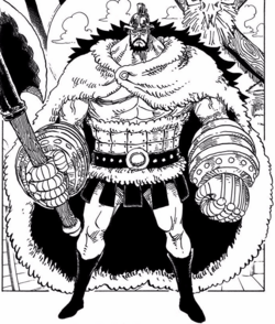 Hajrudin manga