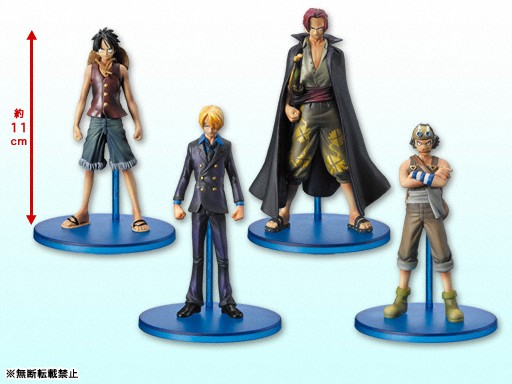 File:High Spec Coloring Figure Volume 1.png