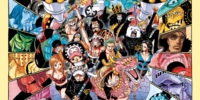 Chapter 693
