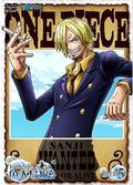 DVD Season 15 Piece 5