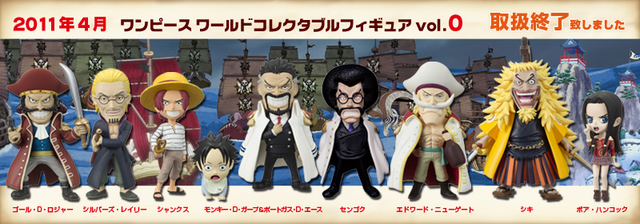 File:One Piece World Collectable Figure One Piece Volume 0.png