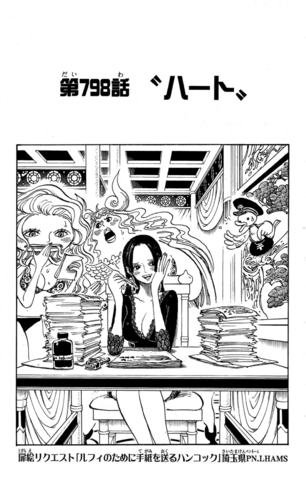 File:Chapter 798.png