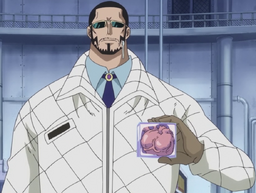 Vergo With Law's Heart.png