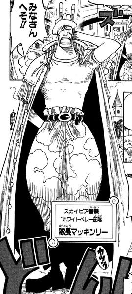 McKinley Manga Pre Timeskip Infobox