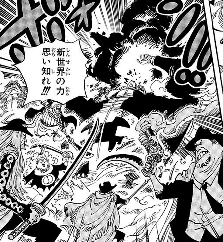 File:Whitebeard Allies vs. Pacifistas.png