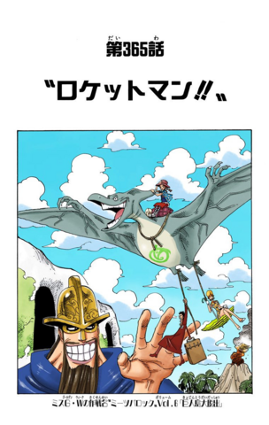 File:Chapter 365 Colored.png