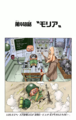 Thumbnail for version as of 14:21, March 4, 2014