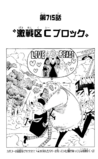 Chapter 715