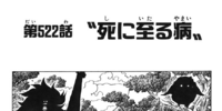 Chapter 522