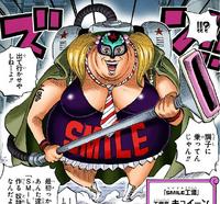 Kyuin in Digitally Colored Manga