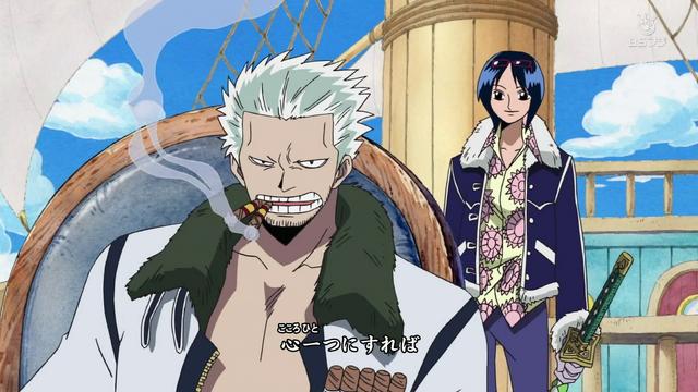 File:Smoker and Tashigi Brand New World.png