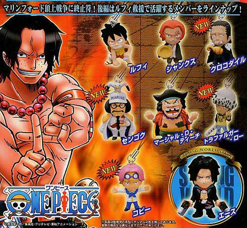 File:One Piece Marineford Series 1 Cellphone Strap.png