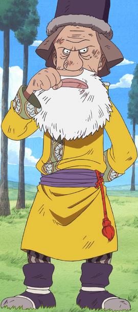 Tonjit en el anime