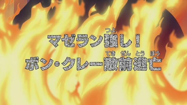 File:Episode 435.png