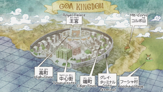 Goa_Kingdom_Map.png