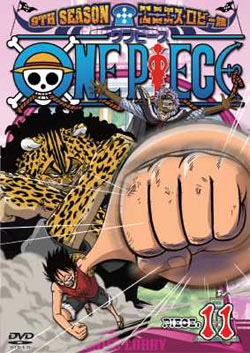 File:DVD S09 Piece 11.png