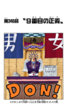 Chapter 346 Colored