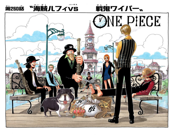File:Chapter 260 Colored.png