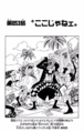 Chapter 853.png