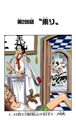 File:Chapter 288 Colored.png
