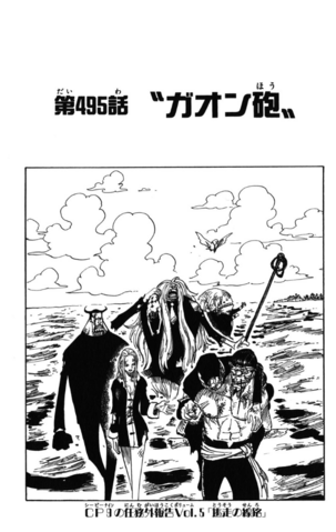 File:Chapter 495.png